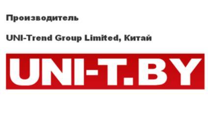 13.30 Прочие товары производителя UNI-Trend Group Limited
