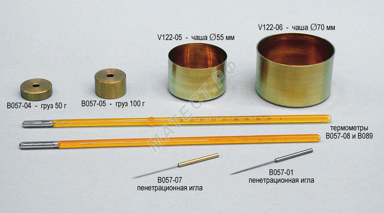 2.13. Игла для пенетрометра по EN 1426 (Penetration Needle Unverified)