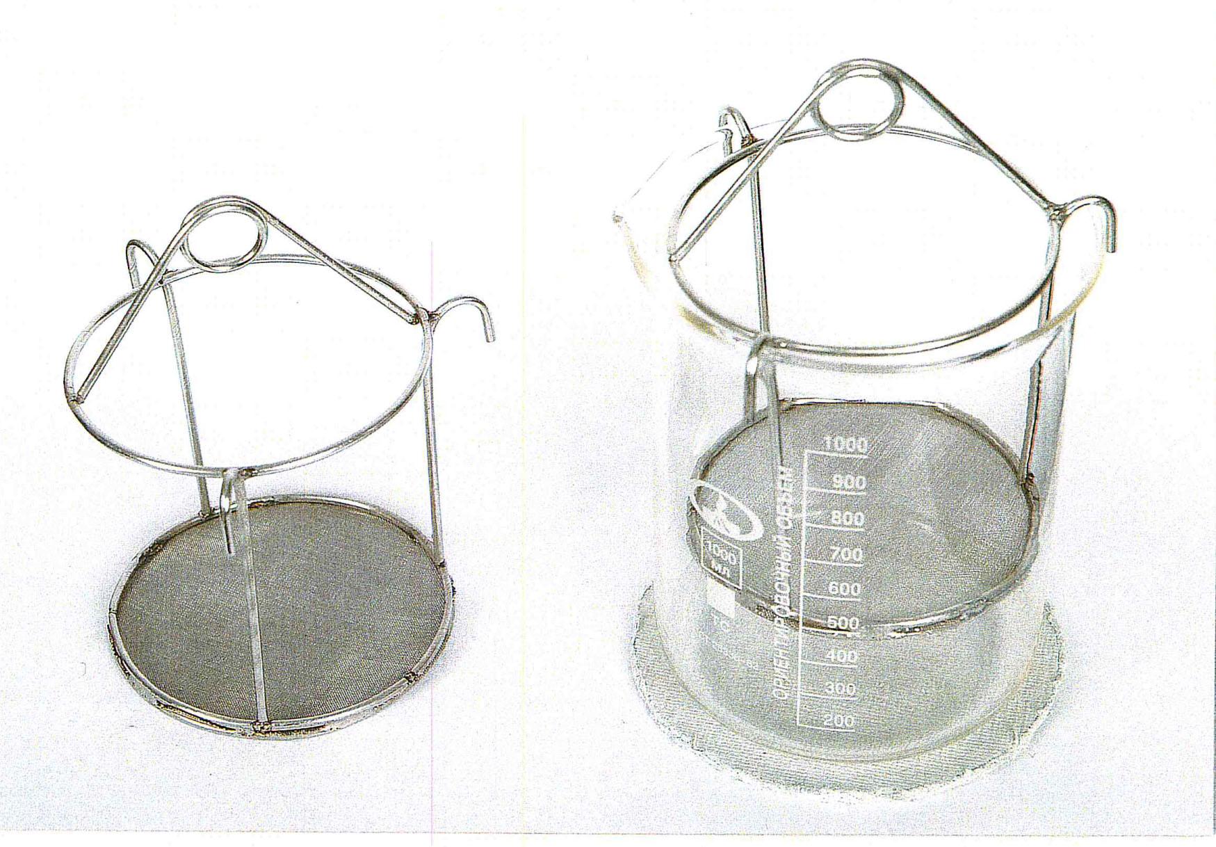 2.54. Сетка мет.№014 с дужками в компл. со стаканом В-1-1000 (ГОСТ 11508-74)