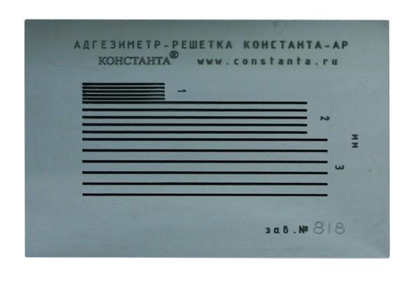 """4.41. Адгезиметр-решётка """"Константа АР"""""""
