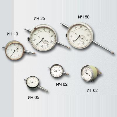 7.4. Индикатор часового типа ИЧ-50
