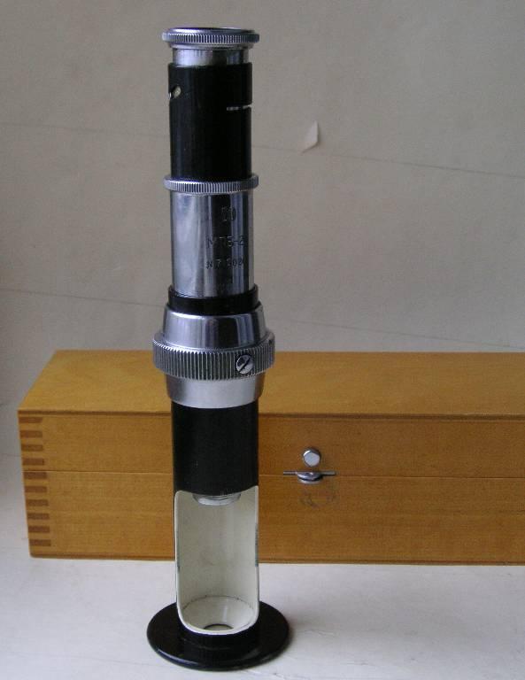 7.22. Микроскоп измерительный МПБ-3