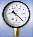 2.5. Вакуумметр ДВ05  (-100 … 0) кПа